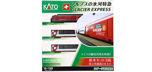 SET GLACIER EXPRESS